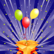 Holiday box with gift balloons — Vector de stock #1541065