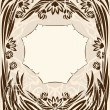 Vintage frame with the flowers — Stock Vector