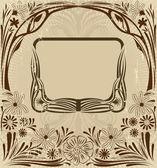 Quadro do vintage — Vetorial Stock