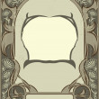 Royalty-Free Stock Векторное изображение: Art nouveau frame