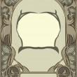 Royalty-Free Stock 矢量图片: Art nouveau frame