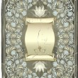 Vector de stock : Vintage silver frame with flowers