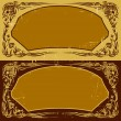 Vintage horizontal frames — Stock Vector #1463879