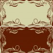Vintage horizontal frames - Stock Vector