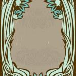 Art nouveau frame — Stock Vector #1474061