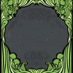 Art nouveau frame — Stock Vector #1474063