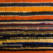 Stock Photo: Colourful Striped Rug