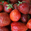 Stock Photo: Heap of Freshness Red Strawberries