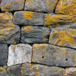 Stock Photo: Old Grey Stone Wall