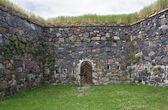 Old Castle Reserve Entrance — Stock Photo