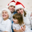 Royalty-Free Stock Photo: Christmas Happy family