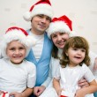 Stock Photo: Christmas Happy family