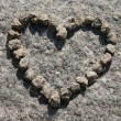 Stone heart — Stock Photo #2344703