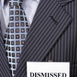 Stock Photo: Dismissed person.