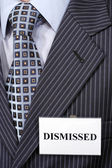 Dismissed person. — Stock Photo