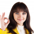 Young businesswoman doing the okay sign — Stock Photo #2008493