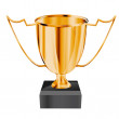 Gold_trophy — Stock Photo