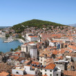 Stock Photo: Split city view