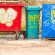 Stock Photo: Plastic recycling bins in Denmark