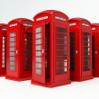 London telephone box — Stock Photo #1452374