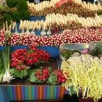Vegetables — Stock Photo #1462412