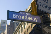 Broadway — Foto Stock