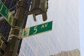 5th avenue New York — Stock Photo