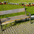 park bench — Stock Photo #1452211