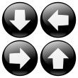 Arrows Buttons — Stock Photo
