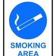 Smoking Area Sign - Stock Vector