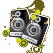 Royalty-Free Stock Vector Image: Music dj