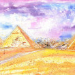 Stock Photo: Giza