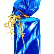 Stock Photo: Gift box of blue