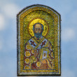 Icon of St. Nicholas — Stock Photo