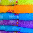 Towels — Stock Photo #1479860
