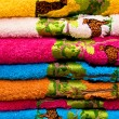 Towels — Stock Photo #1480592