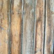 Texture of wooden boards — Stock Photo #2322750