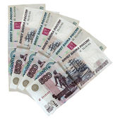 Russian notes — Stock Photo