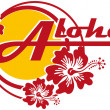 Royalty-Free Stock : Aloha!