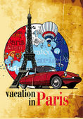 Vacation in Paris grunge — Stock Vector