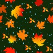 Seamless pattern with leaves — Stock Vector #2279838