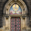 Entrance in church — Stock Photo #1467145