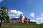 Vista del paisaje al castillo — Foto de Stock