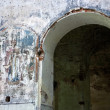 Foto Stock: Arch and fresco