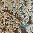 Royalty-Free Stock Photo: Grunge background of metal