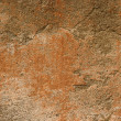 Stock Photo: Grunge wall texture decorated