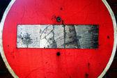 Grunge dur yol işareti — Stok fotoğraf
