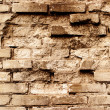 Yellow grunge brickwall - Foto Stock