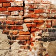 Cracked grunge brick wall background - Zdjcie stockowe