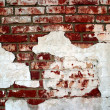 Stock Photo: Grunge crack background